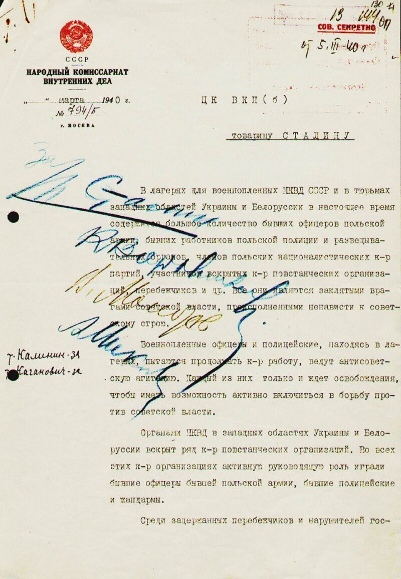 Photocopy of the first page of Beria's proposal of 5 March 1940 to execute Polish POWs