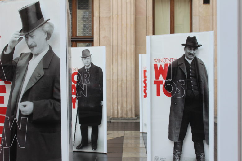"The exhibition ""Fathers of Independence"""